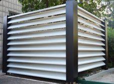 забор - 809 1 227x168 - Виды заборов жалюзи от завода Мехбуд