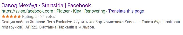 mehbud-google-search строительный бизнес в facebook - mehbud google search - Почему строительный бизнес должен иметь страницу в Facebook