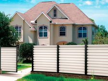 красивый забор - 3 3 224x168 - 40+ красивых идей Горизонтального забора