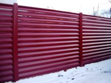 красивый забор - 6 1 224x168 - 40+ красивых идей Горизонтального забора