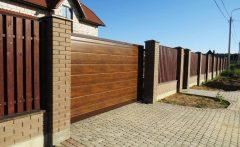 красивый забор - 10 1 240x147 - 40+ красивых идей Горизонтального забора