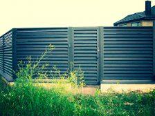 "уход за металлическими заборами - 4 1 224x168 - Преимущества металлических заборов от завода ""Мехбуд"" и уход за ними."