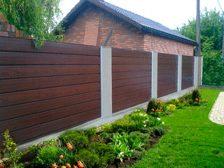 красивый забор - 8 224x168 - 40+ красивых идей Горизонтального забора