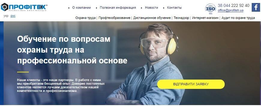 tehnadzor-kiev