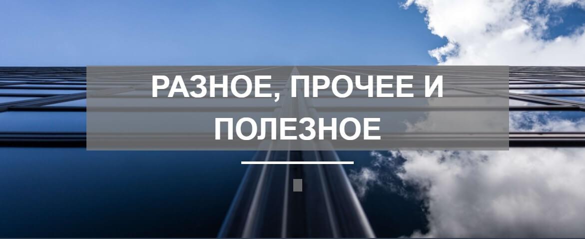 blog-mehbud
