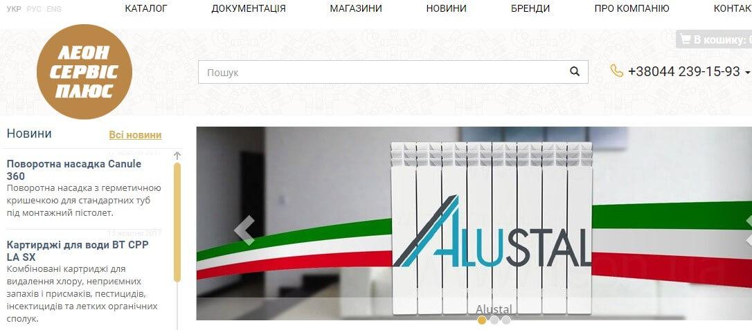 stroitelnyie-magazinyi-kieva [object object] - Screenshot 14 - ТОП 15 строительных магазинов и супермаркетов Киева