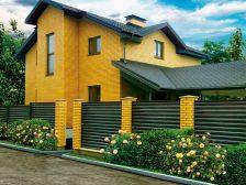 забор жалюзи - 8 1 224x168 - Деревянные и металлические заборы-жалюзи: какие выбрать?