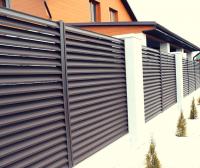 забор жалюзи - zabor zhalyzi 200x168 - Деревянные и металлические заборы-жалюзи: какие выбрать?
