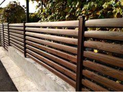 забор - 21 1 240x180 - Виды  ограждений от Завода «Мехбуд»