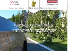Коттеджные городки Киева -  D0 BA D0 BE D1 82 D0 B5 D0 B6 D0 B4 D0 BC D0 B8 D1 81 D1 82 D0 B5 D1 81 D1 82 D0 B5 D1 86 D0 BA D0 BE 224x168 - Коттеджные городки Киева