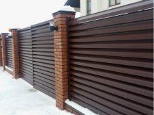 забор - 21 224x168 - Виды  ограждений от Завода «Мехбуд»