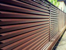 забор - 23 224x168 - Виды  ограждений от Завода «Мехбуд»