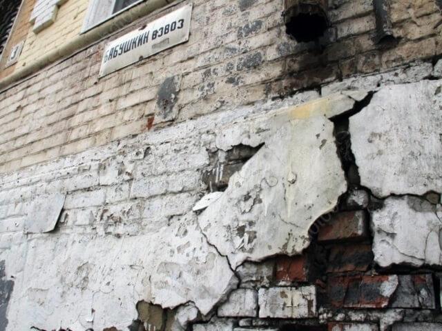 razrywenie-fasadov разрушение фасада - 5  D0 BF D1 80 D0 B8 D1 87 D0 B8 D0 BD31 - 5 причин разрушения фасада: почему это происходит и как с этим бороться