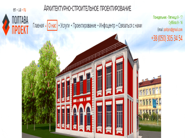 Texnizeskiy-nadzor v Ukraine  -  D0 BF D0 BE D0 BB D1 82 D0 B0 D0 B2 D0 B0 1 - ТОП 10 лучших компаний Украины по Технадзору