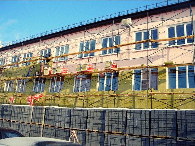 Zamena-fasada