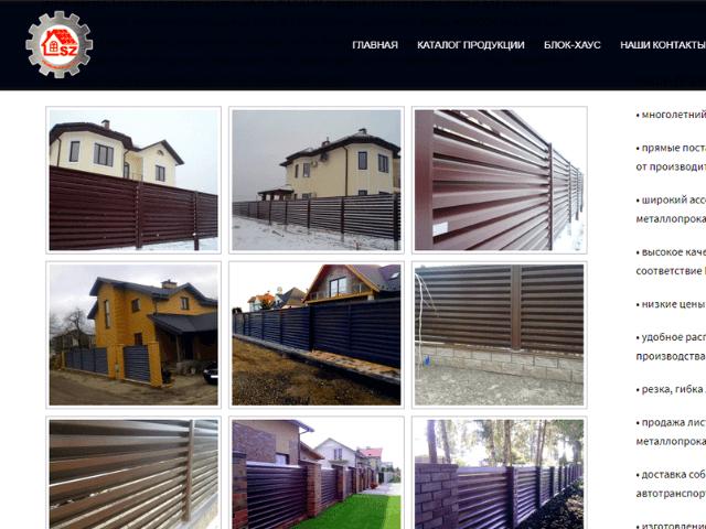 Foto rabot Mehbud фото - 04 1 - Список компаний которые выдают нашу продукцию  на своих сайтах  за свою