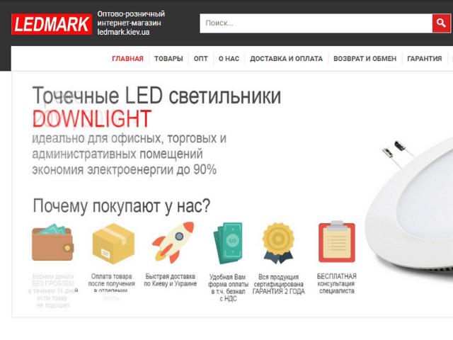 svetilniki 600*600.