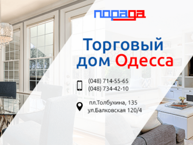 top -maganov -Odessu
