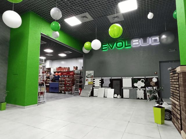 stroitelnue-magazinu-lvova