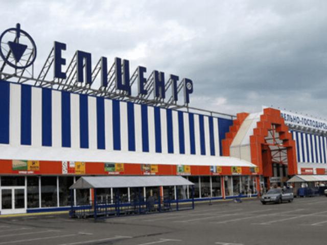 roitelnue-magazinu-lvova