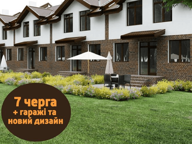 kotedznue-gorodki-Vinichu
